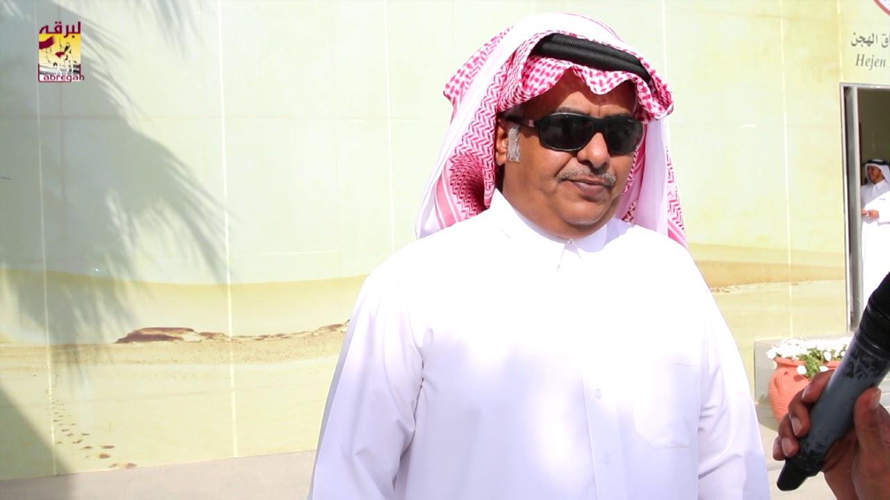 لقاء مع عبدالله بن سالم بن شعيل الشلفة الفضية للحقايق بكار إنتاج مهرجان سمو الأمير المفدى صباح ٣٠-٣-٢٠١٩