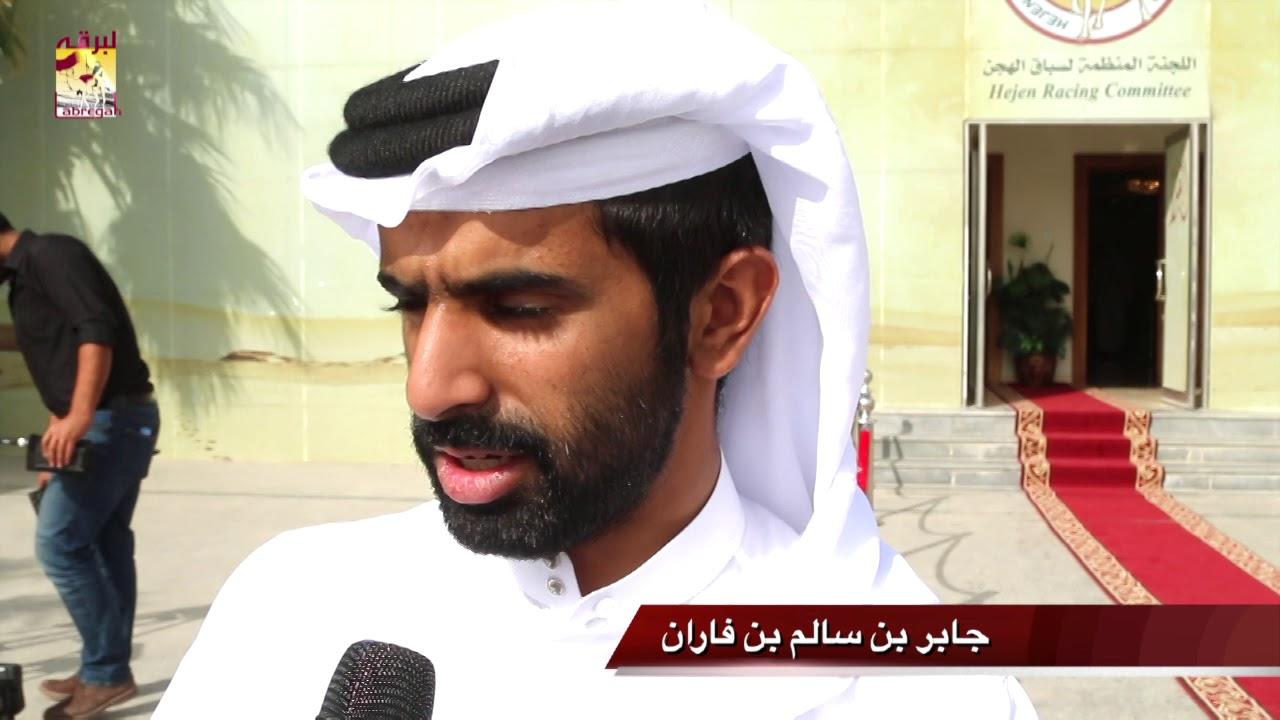 لقاء مع جابر بن سالم بن فاران المري الخنجر الذهبي للجذاع قعدان مفتوح مهرجان سمو الأمير المفدى مساء ٤-٤-٢٠١٩