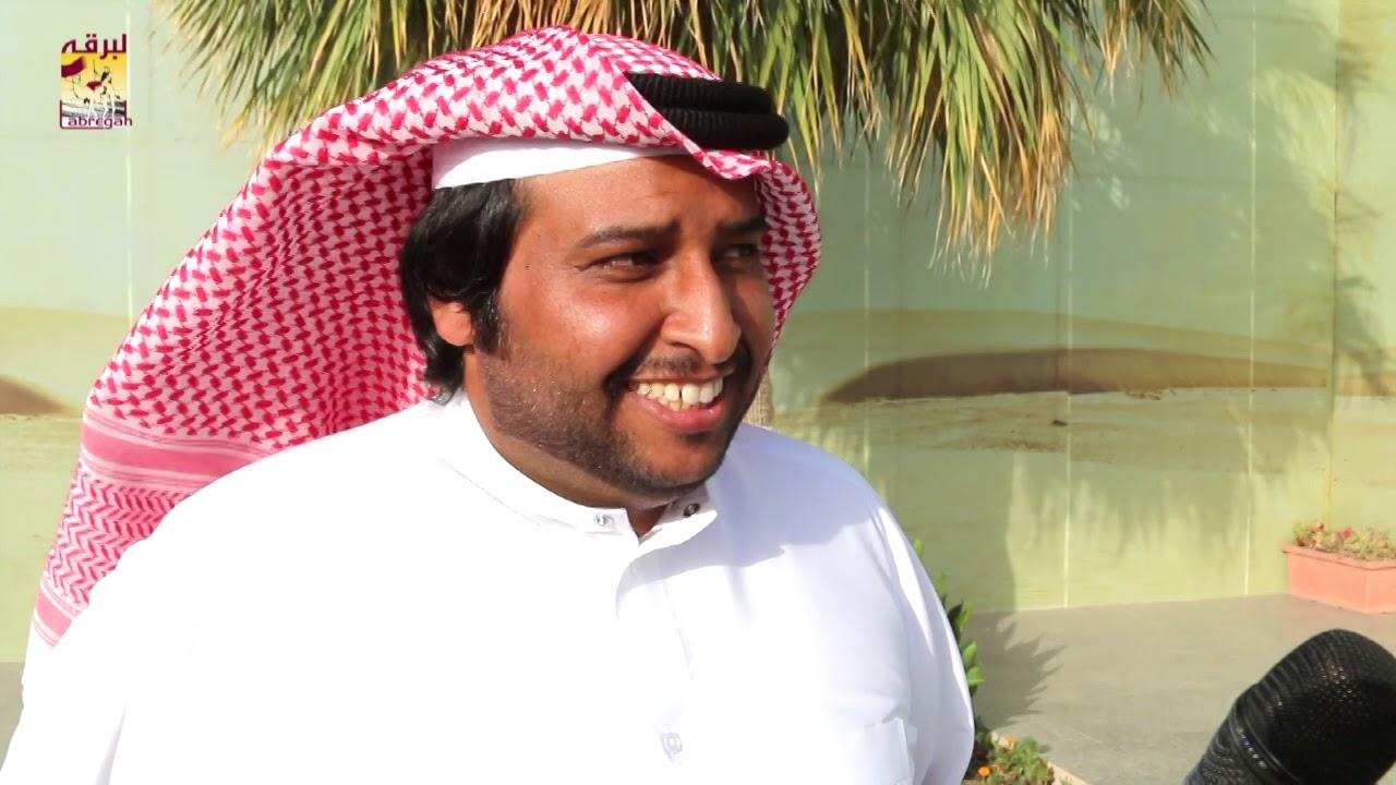 لقاء مع حمد بن صالح الجرحب كأس اللقايا بكار بمهرجان بطولة كأس آسيا ٢٣-٤-٢٠١٩