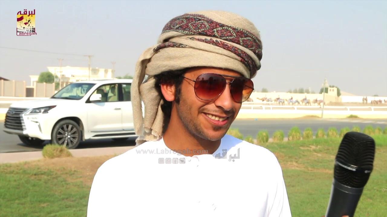 لقاء مع راشد بن نكد المدهوشي الشوط الرئيسي للزمول عمانيات صباح ١٩-١٠-٢٠١٩