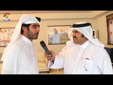 لقاء مع ناصر بن عبدالله المسند (الفائز بالخنجر الفضي للزمول) مهرجان تحدي قطر ٢٥-٤-٢٠١٧