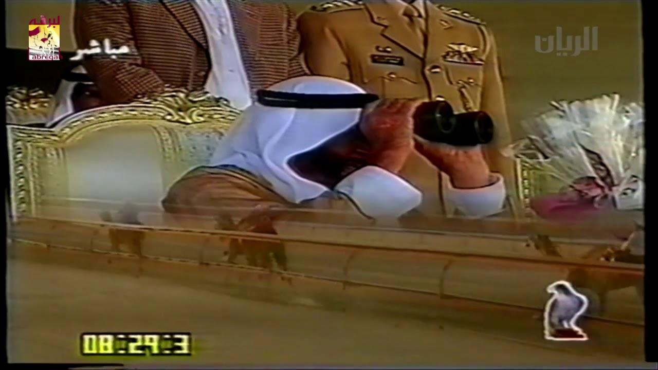 الذيبة لـ سعادة الشيخ خليفة بن محمد بن خليفة آل ثاني السيف الذهبي للحيل ميدان الوثبة ١٤-٤-١٩٩٩