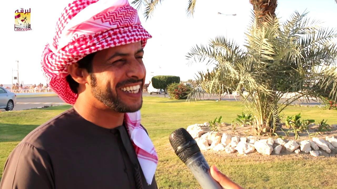 لقاء مع محمود بن محمد الوهيبي الشوط الرئيسي للحيل المفتوح صباح ١٩-١-٢٠١٩
