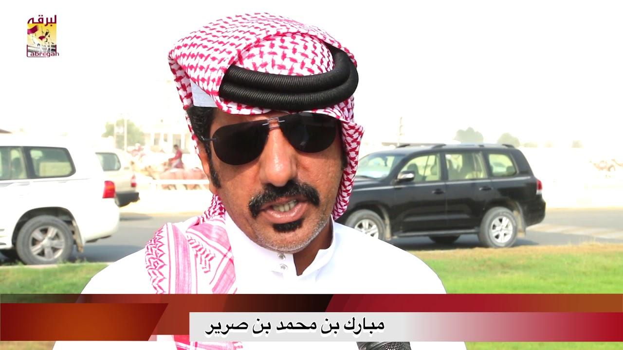 لقاء مع مبارك بن محمد بن صرير الشوط الرئيسي للحقايق قعدان إنتاج بالأشواط المفتوحة المحلي الثاني ٢٢-٩-٢٠١٨