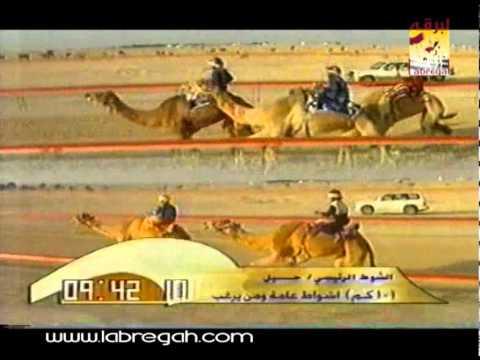 شودة ملك_أبناء سمو الأمير محمد بن سعود الكبير 20-4-2005-ت ١٧:٣٤:٠٧