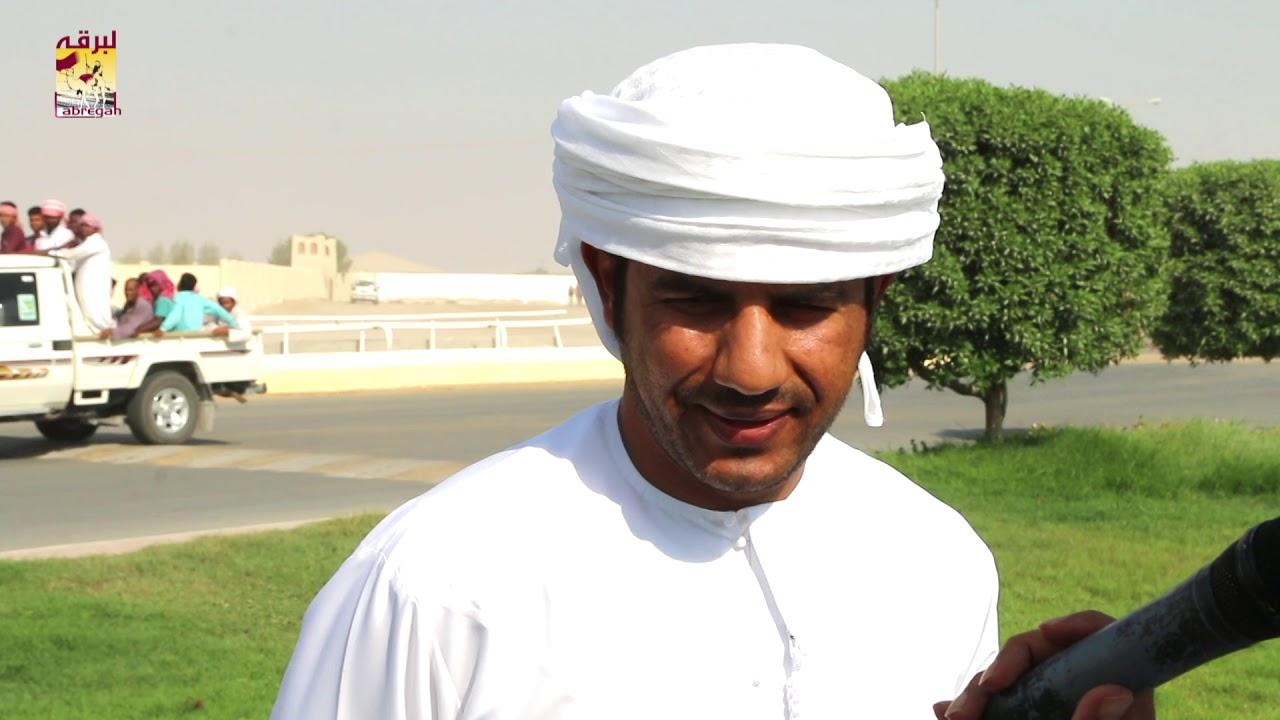 لقاء مع سالم بن عامر المدهوشي سباق الحقايق الأشواط المفتوحة المحلي الأول ٩-٨-٢٠١٨