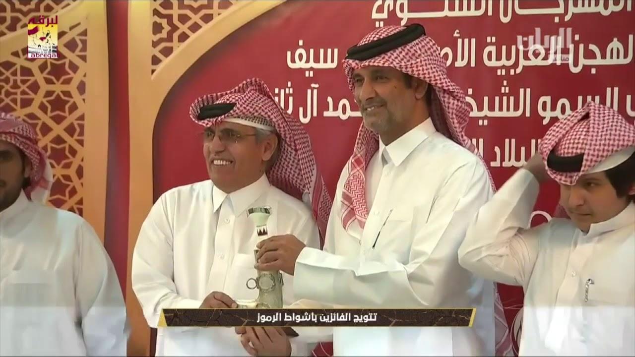 لقاء مع عبدالله بن سعيد العيدة الخنجر الفضي للقايا قعدان عمانيات مهرجان سمو الأمير المفدى مساء ٢-٤-٢٠١٩