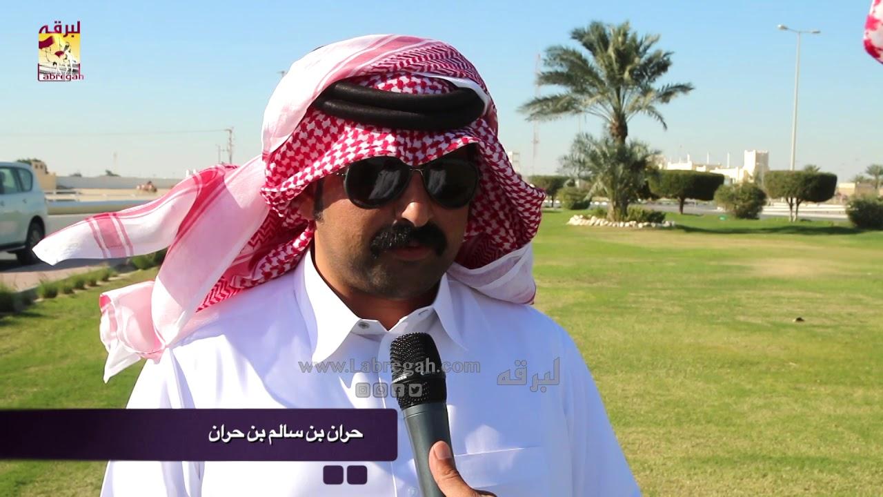 لقاء مع حران بن سالم بن حران الشوط الرئيسي للحقايق قعدان إنتاج صباح ١٢-٢-٢٠٢٠