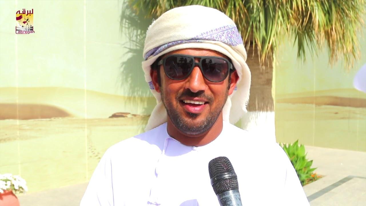 لقاء مع عبدالله بن طويرش الوهيبي الشلفة الذهبية للجذاع بكار عمانيات مهرجان سمو الأمير المفدى مساء ٤-٤-٢٠١٩