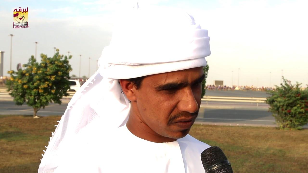 لقاء مع عبدالله بن مصبح الأقليعي الشوط الرئيسي للجذاع قعدان إنتاج صباح ١٠-١١-٢٠١٨