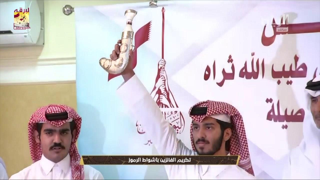 لقاء مع منصور بن محمد السيف الخيارين الخنجر الفضي للثنايا قعدان عمانيات مساء ٢٩-١٢-٢٠١٨