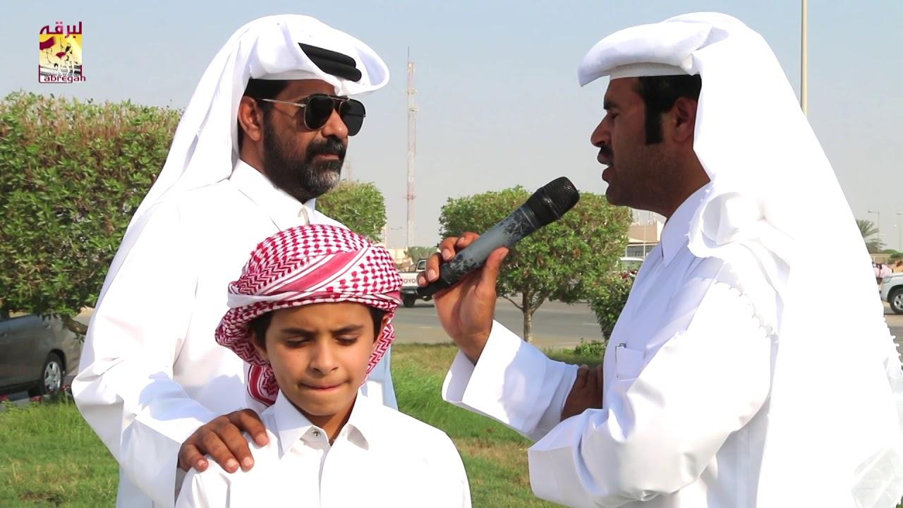 لقاء مع عبدالعزيز بن كردي المنخس الشوط الرئيسي للحيل المفتوح المحلي الثالث صباح ٢٠-١٠-٢٠١٨
