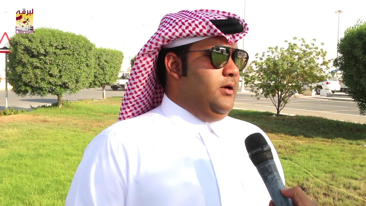لقاء مع المضمر- شعيل عبدالله بن حمران الشوط الرئيسي للثنايا بكار المفتوح المحلي الثاني ٢٨-٩-٢٠١٨