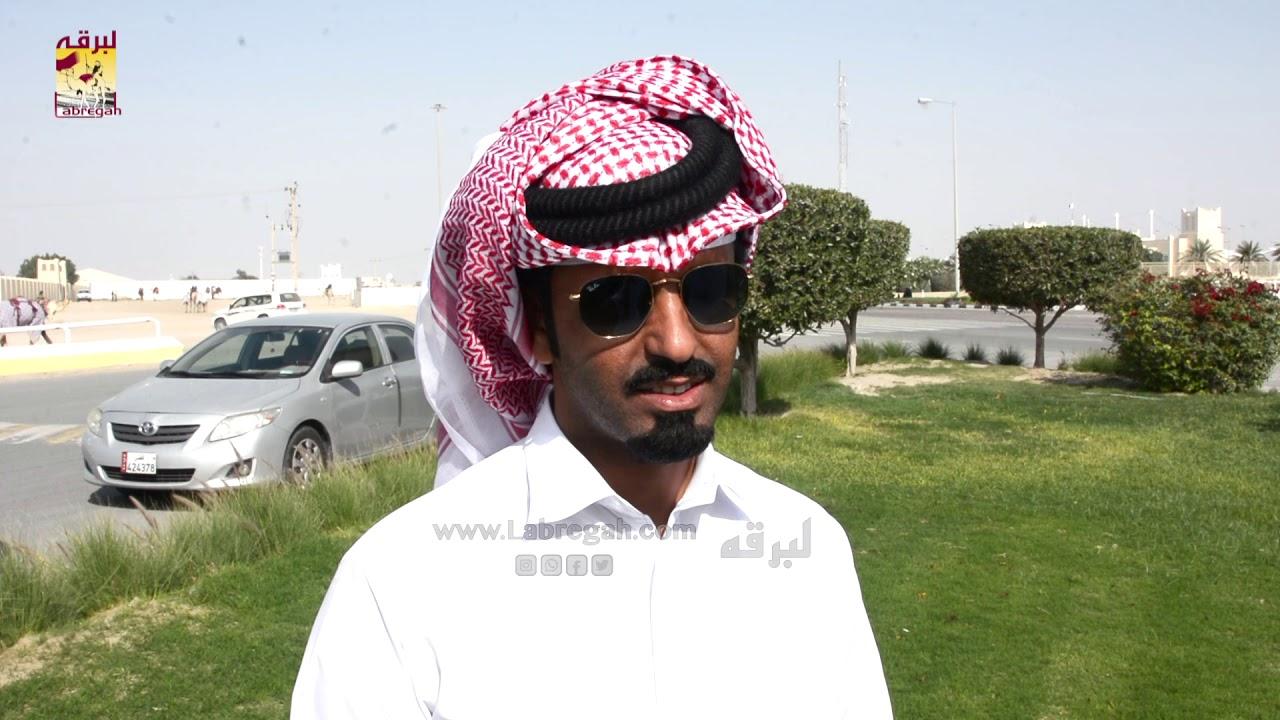 لقاء مع عتيق بن محمد بن قريع..الشوط الرئيسي للزمول مفتوح صباح ٢٢-٢-٢٠٢٠