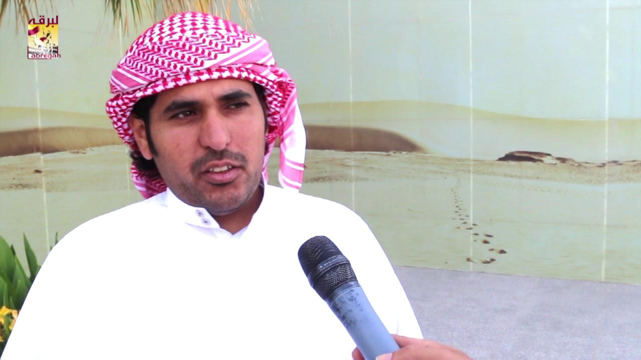 لقاء مع محمد بن علي بن حلفان الشلفة الفضية للجذاع بكار بمهرجان تحدي قطر ٢٥-٤-٢٠١٩