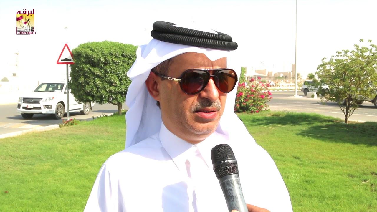 لقاء مع حمد عبدالهادي حسين البريدي سباق الحقايق الأشواط العامة المحلي الأول ٩-٩-٢٠١٨