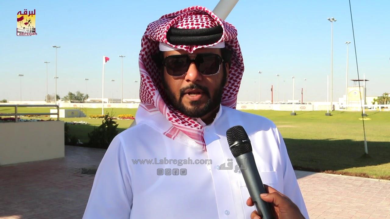 لقاء مع عبدالرحمن بن سعيد المصرقع الشوط الرئيسي للحقايق بكار مفتوح مساء ١٢-٢-٢٠٢٠