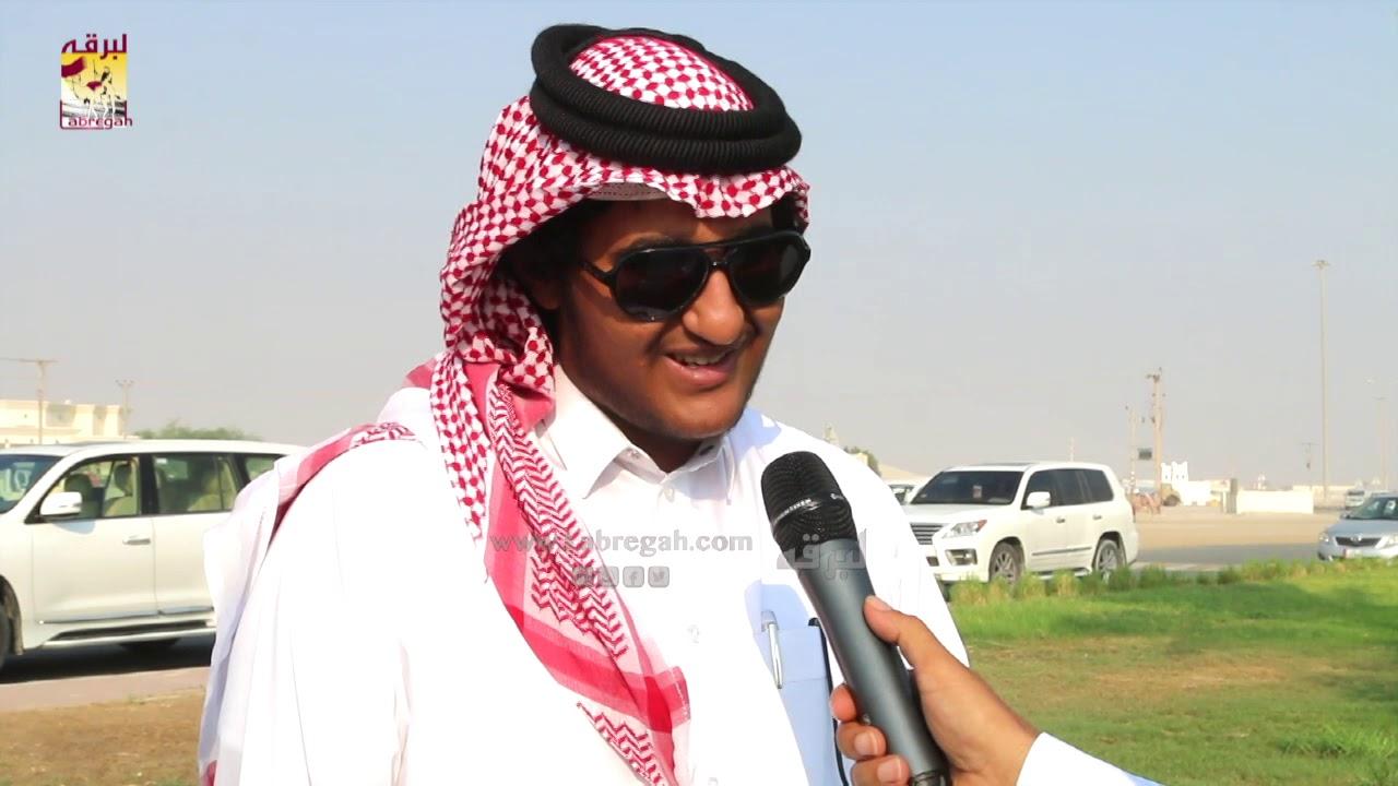 لقاء مع عمر بن عبدالعزيز العطية الشوط الرئيسي للزمول مفتوح صباح ١٩-١٠-٢٠١٩