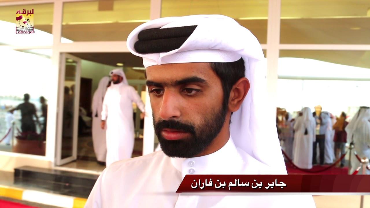 لقاء مع جابر بن سالم بن فاران مضمر « طوع » الحاصلة علي السيف الذهبي للحيل مفتوح مساء ١٠-٤-٢٠١٩