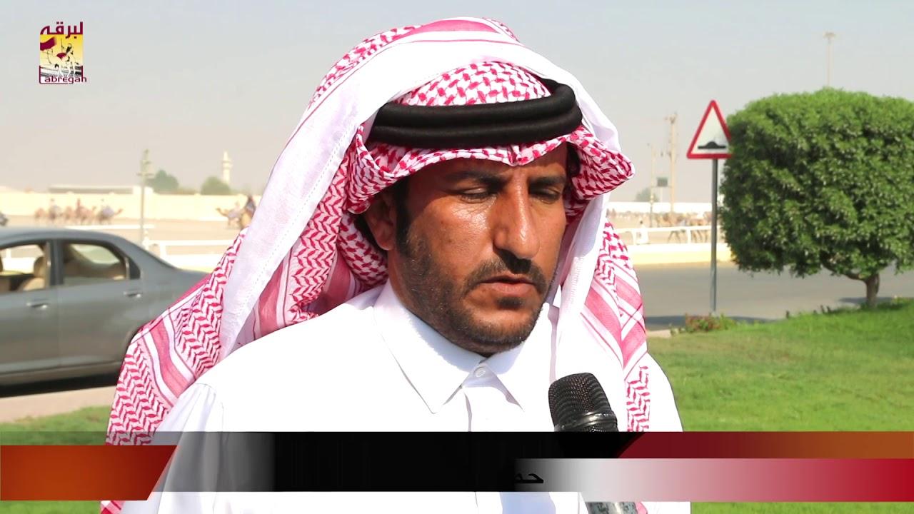 لقاء مع حمد بن طالب بن عمارة سباق الحقايق الأشواط المفتوحة المحلي الأول ٩-٨-٢٠١٨