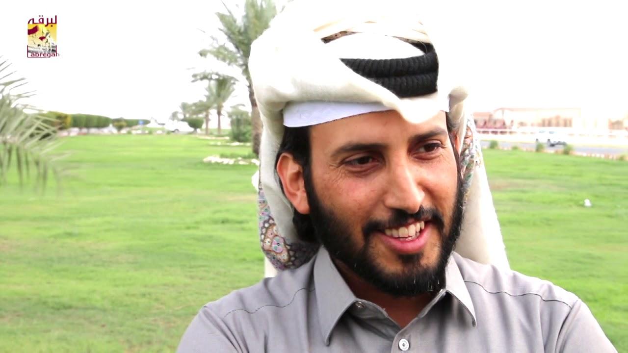 لقاء مع منصور بن حزام المقارح الشوط الرئيسي للجذاع بكار إنتاج صباح ١٢-١-٢٠١٩