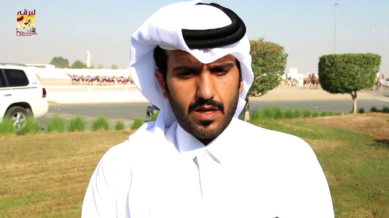 لقاء مع حمد بن صدام العاض                الشوط الرئيسي للزمول مفتوح صباح ١٥-٩-٢٠١٩