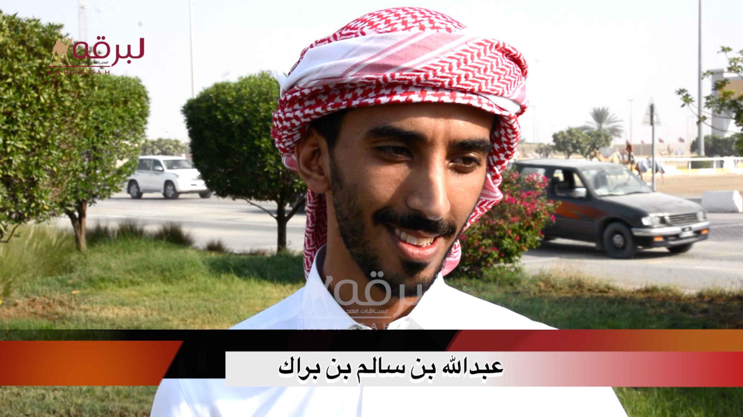لقاء مع عبدالله سالم بن براك الزبداني.. الشوط الرئيسي للحقايق قعدان مفتوح صباح ٢٠-٩-٢٠٢٠