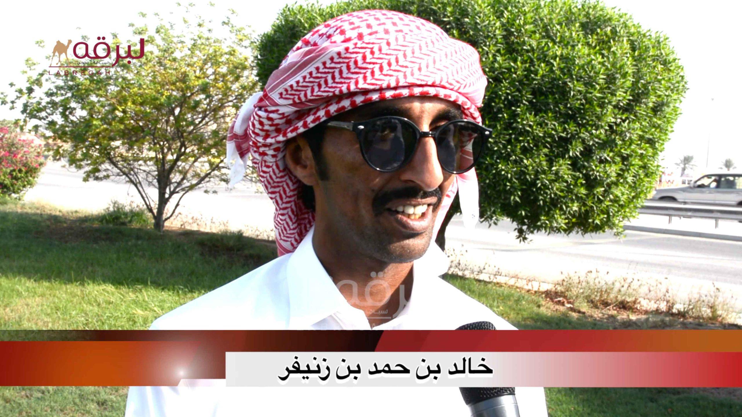 لقاء مع خالد بن حمد بن زنيفر.. الأشواط الرئيسية للقايا (إنتاج) الأشواط المفتوحة ٢٢-٩-٢٠٢٠