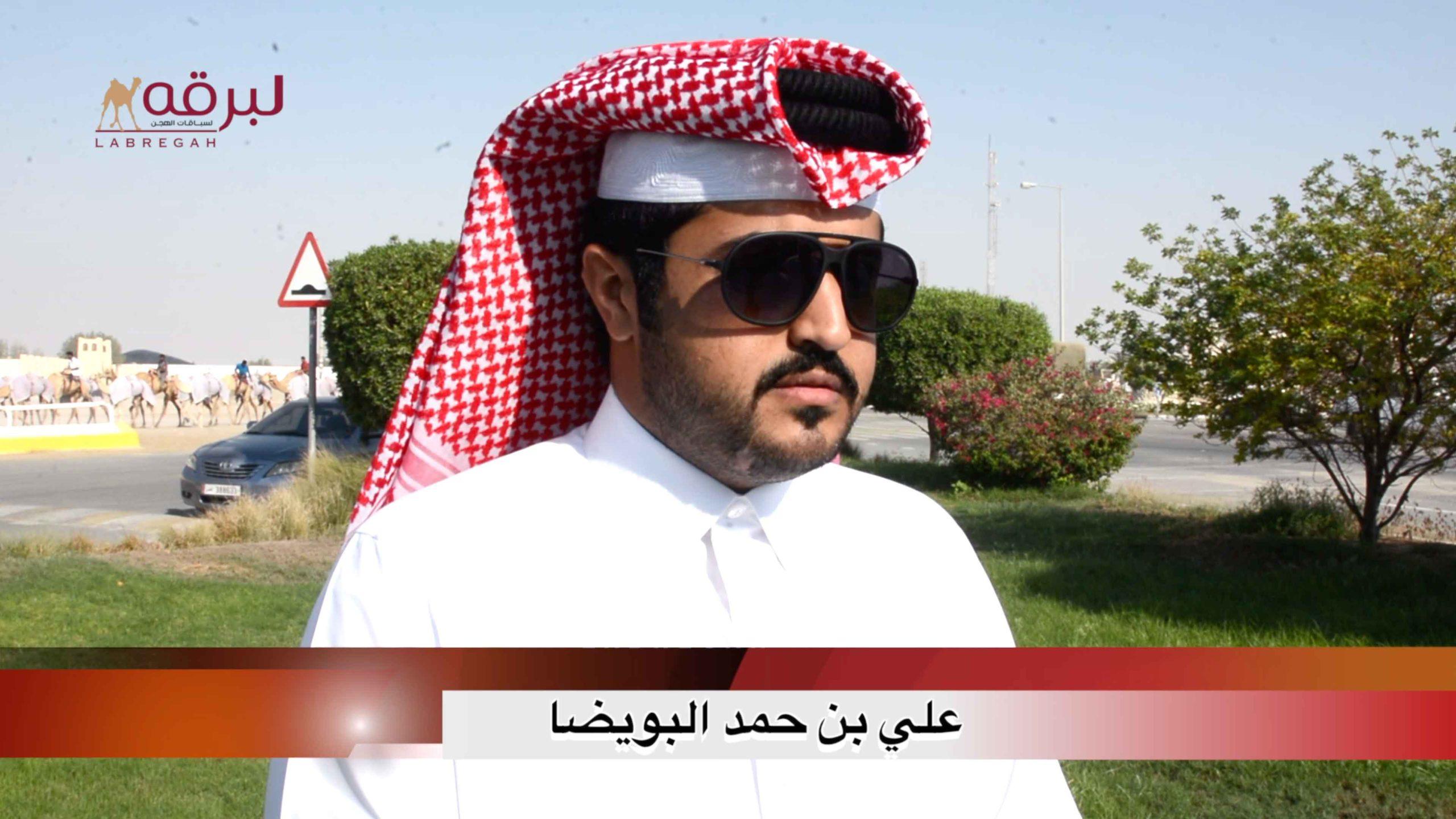لقاء مع علي بن حمد البويضا.. الشوط الرئيسي للثنايا قعدان مفتوح الأشواط العامة ٢٥-٩-٢٠٢٠