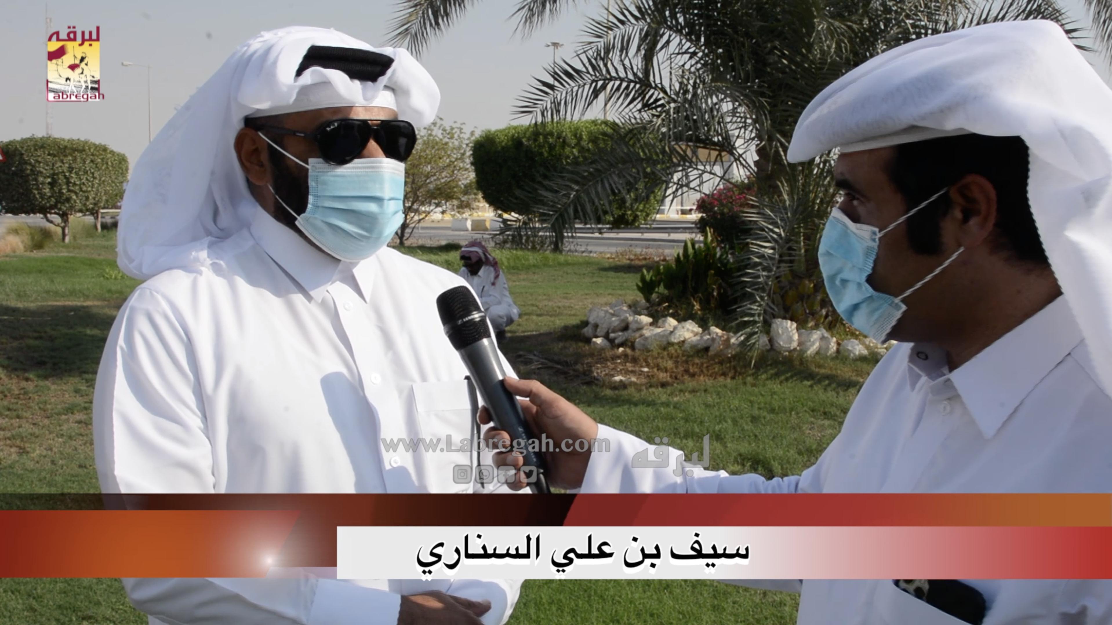 لقاء مع سيف بن علي السناري.. الفائز بالشوط الرئيسي للحقايق بكار إنتاج صباح ٥-٩-٢٠٢٠