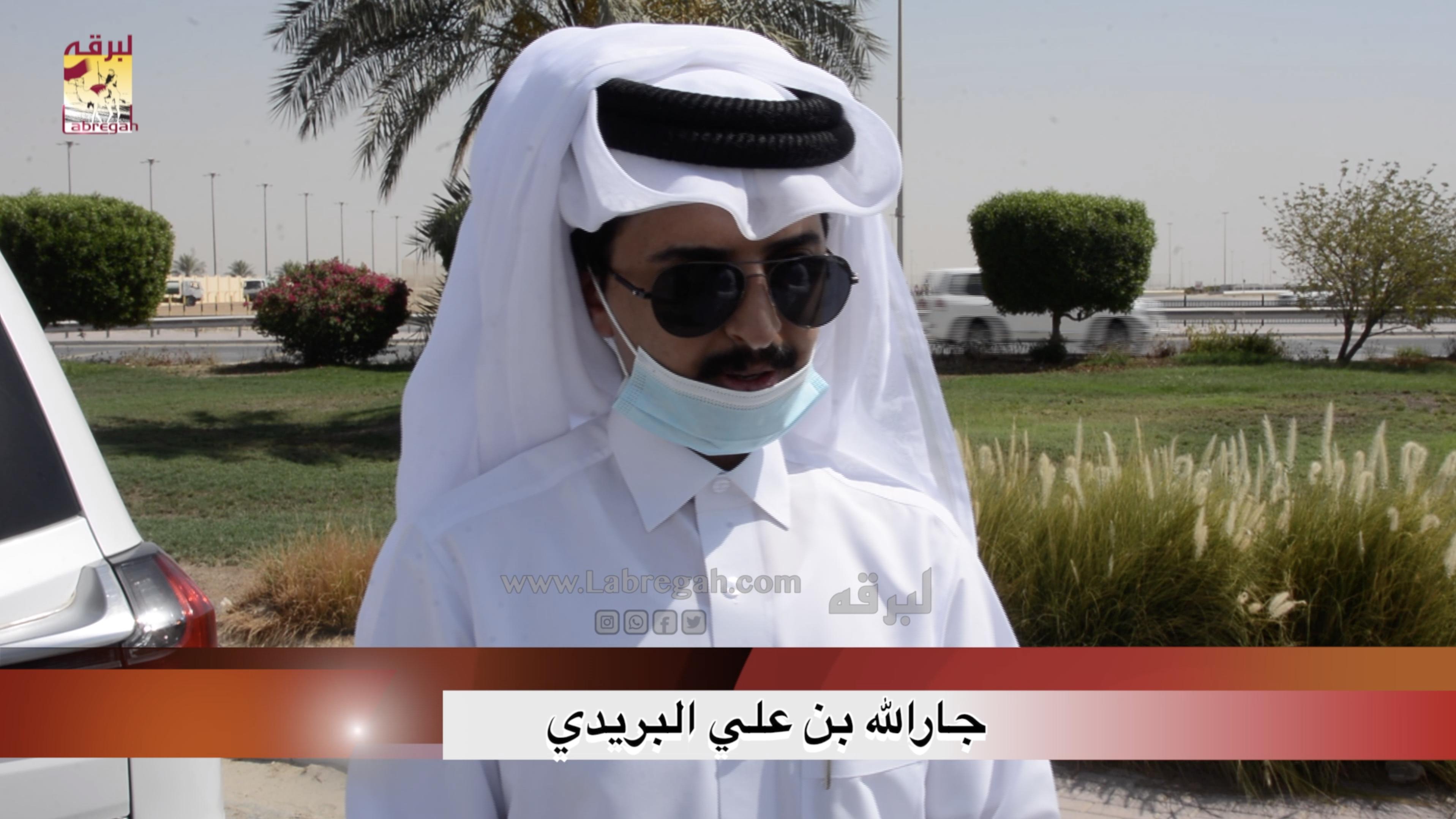 لقاء مع جارالله بن علي البريدي الفائز بالشوط الرئيسي للقايا قعدان مفتوح صباح ٧-٩-٢٠٢٠