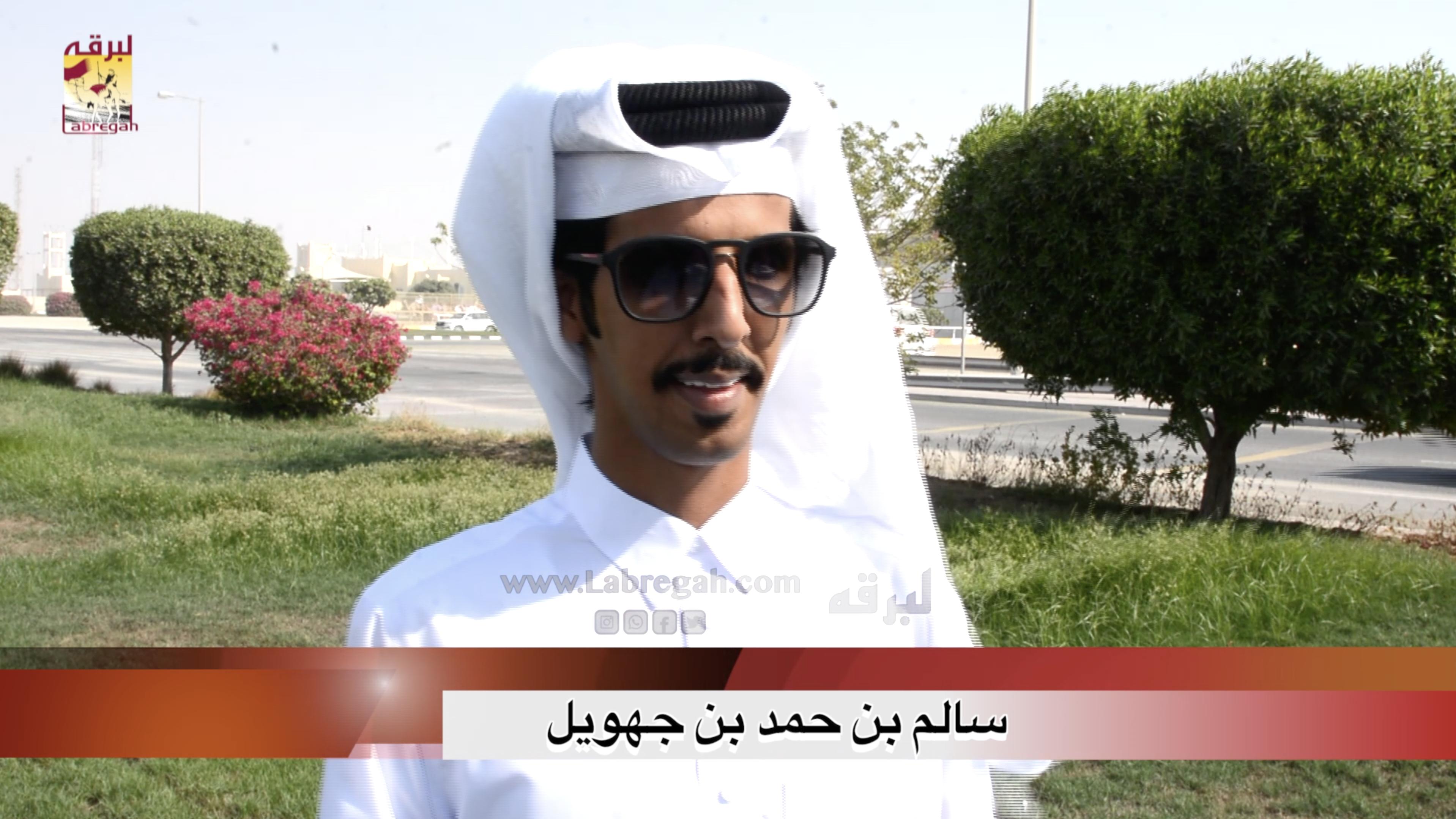 لقاء مع سالم بن حمد بن جهويل.. الشوط الرئيسي للجذاع قعدان إنتاج صباح ٩-٩-٢٠٢٠