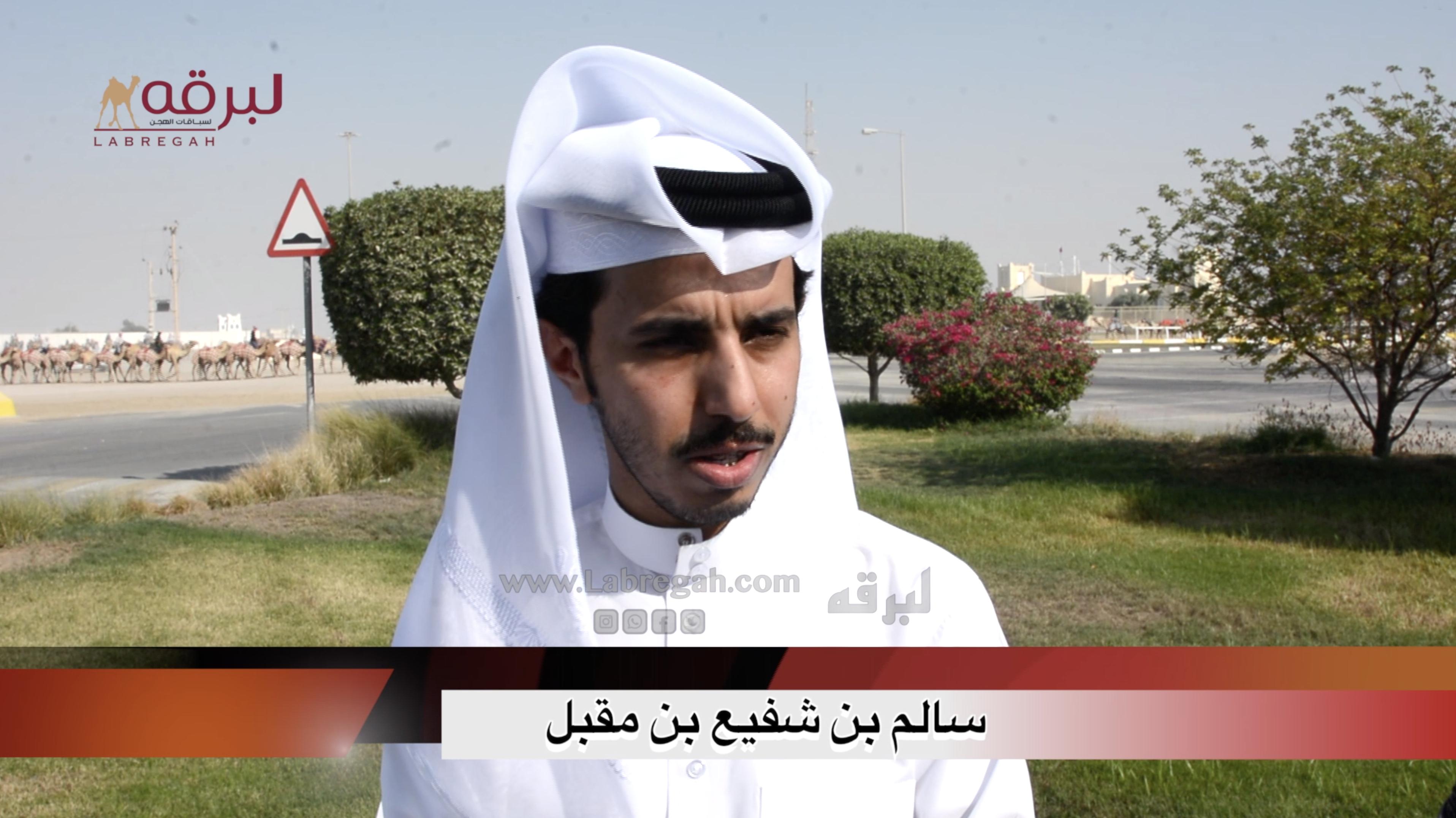 لقاء مع سالم بن شفيع بن مقبل.. الشوط الرئيسي للحقايق قعدان إنتاج صباح ١٩-٩-٢٠٢٠
