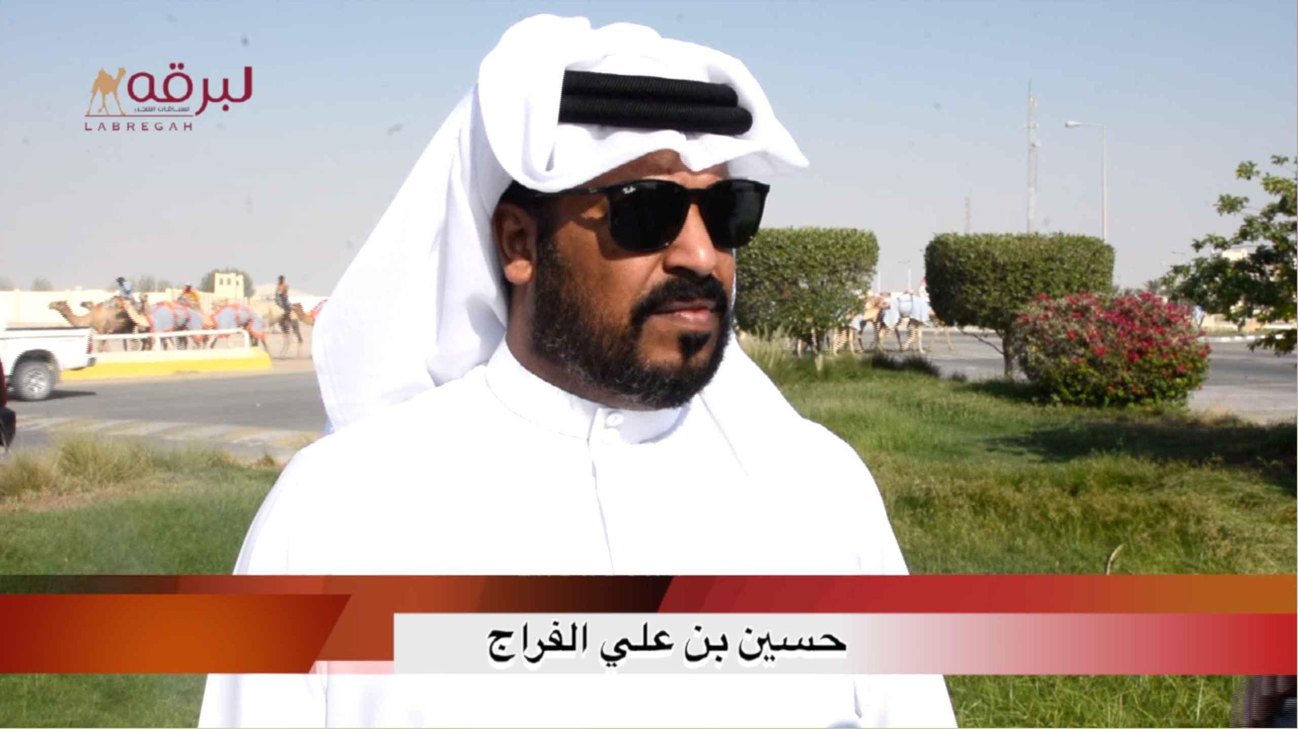لقاء مع حسين بن علي الفراج.. الشوط الرئيسي للثنايا قعدان إنتاج الأشواط العامة  ١٥-١٠-٢٠٢٠