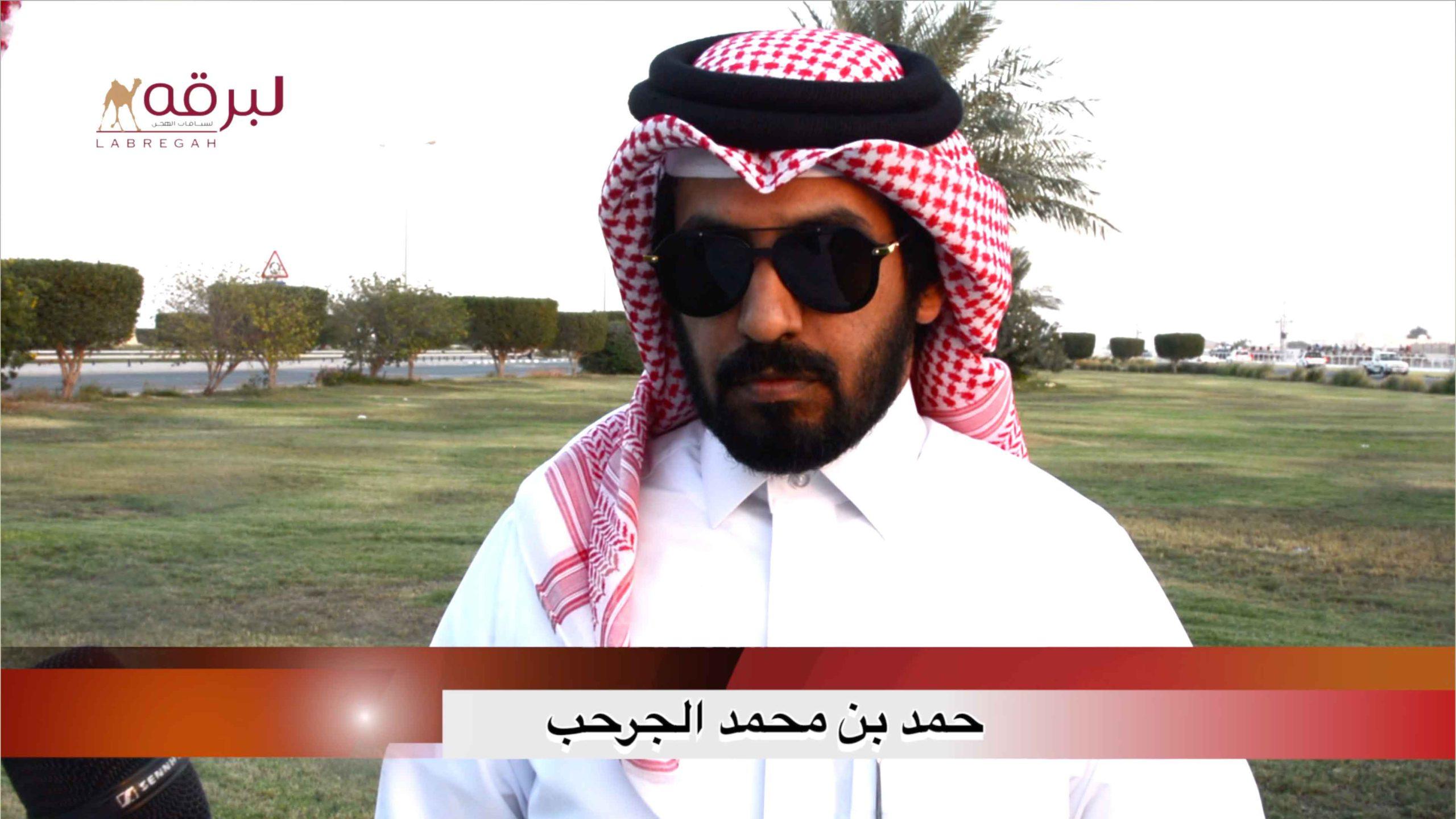لقاء مع حمد بن محمد الجرحب.. الشوط الرئيسي للحقايق بكار إنتاج الأشواط المفتوحة صباح ٢١-١٠-٢٠٢٠