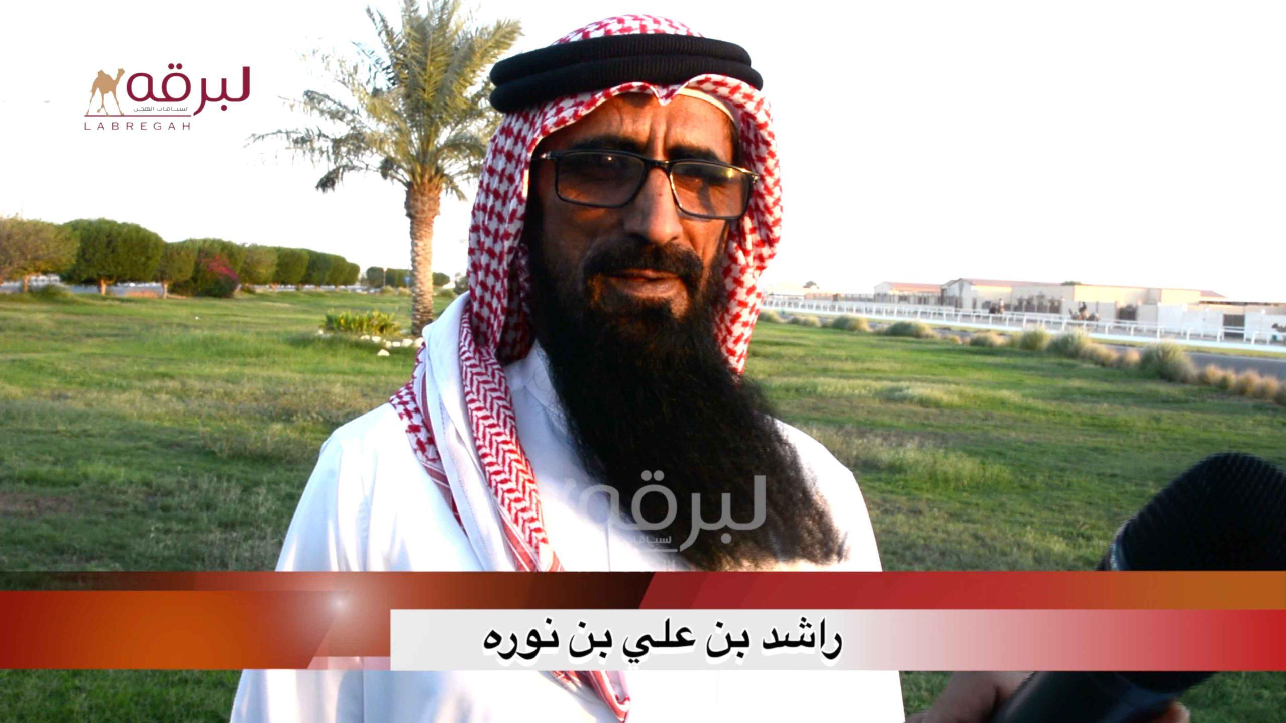 لقاء مع راشد بن علي بن نوره.. الشوط الرئيسي للحقايق قعدان مفتوح الأشواط العامة ٨-١٠-٢٠٢٠