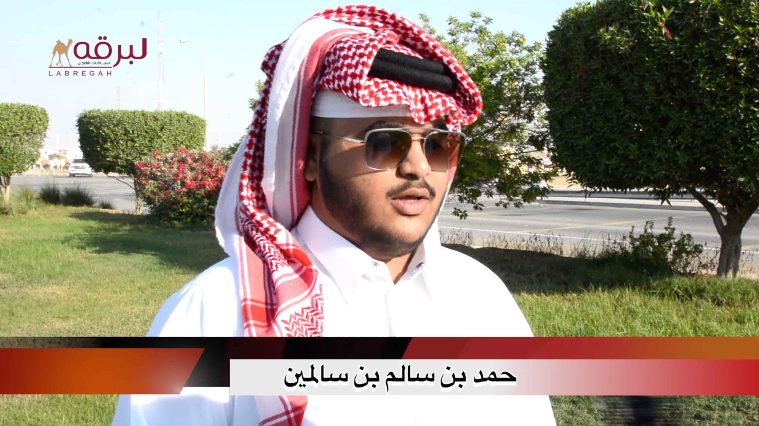 لقاء مع حمد بن سالم بن سالمين.. الشوط الرئيسي للثنايا بكار إنتاج الأشواط العامة  ٢٩-١٠-٢٠٢٠