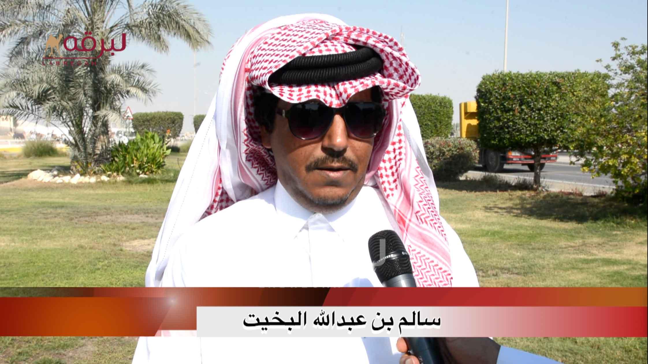لقاء مع سالم بن عبدالله البخيت.. الشوط الرئيسي للجذاع قعدان إنتاج الأشواط العامة  ٢٤-١٠-٢٠٢٠
