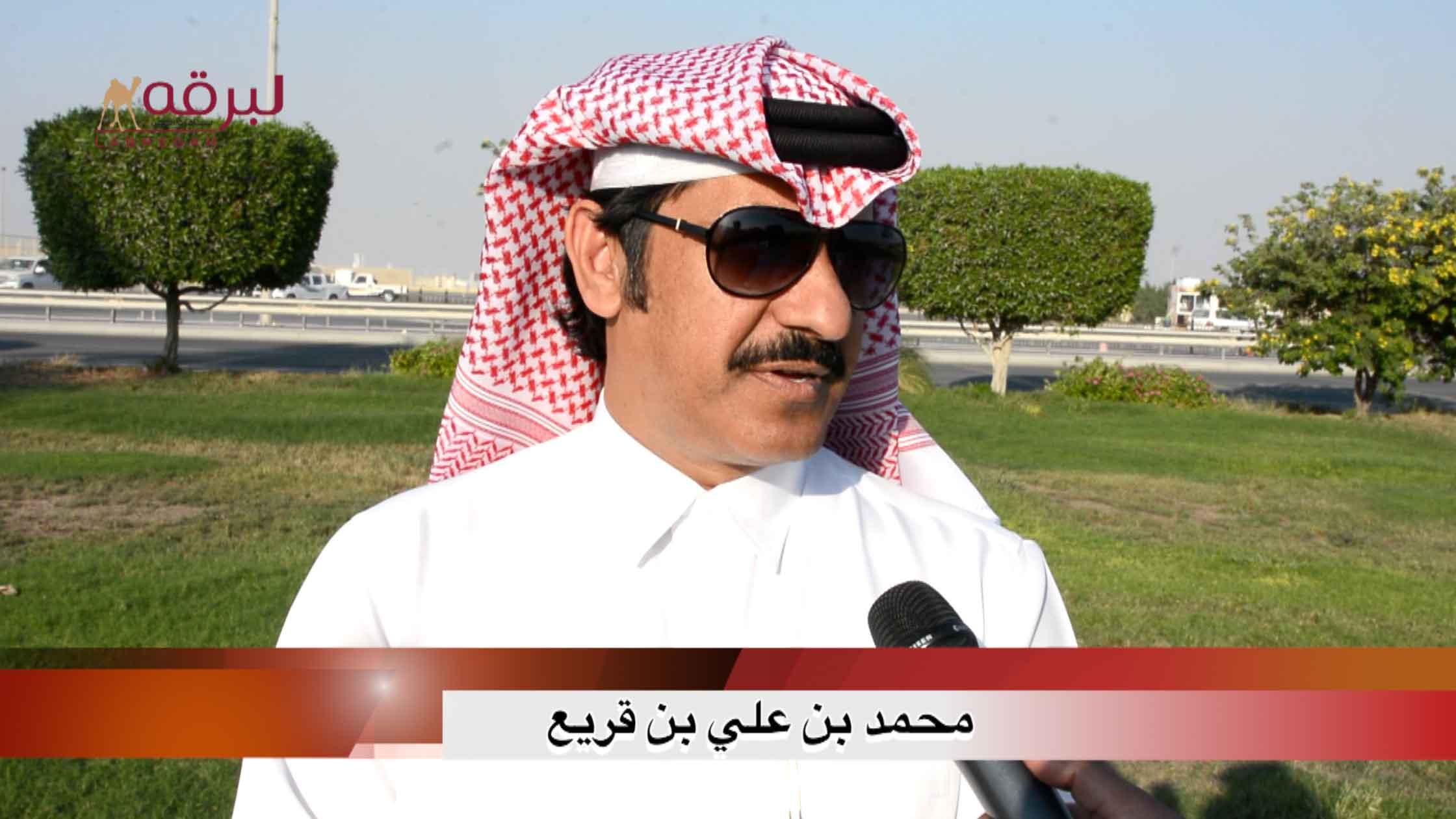 لقاء مع محمد علي بن قريع المري.. الشوط الرئيسي للحقايق قعدان إنتاج الأشواط العامة  ٥-١١-٢٠٢٠