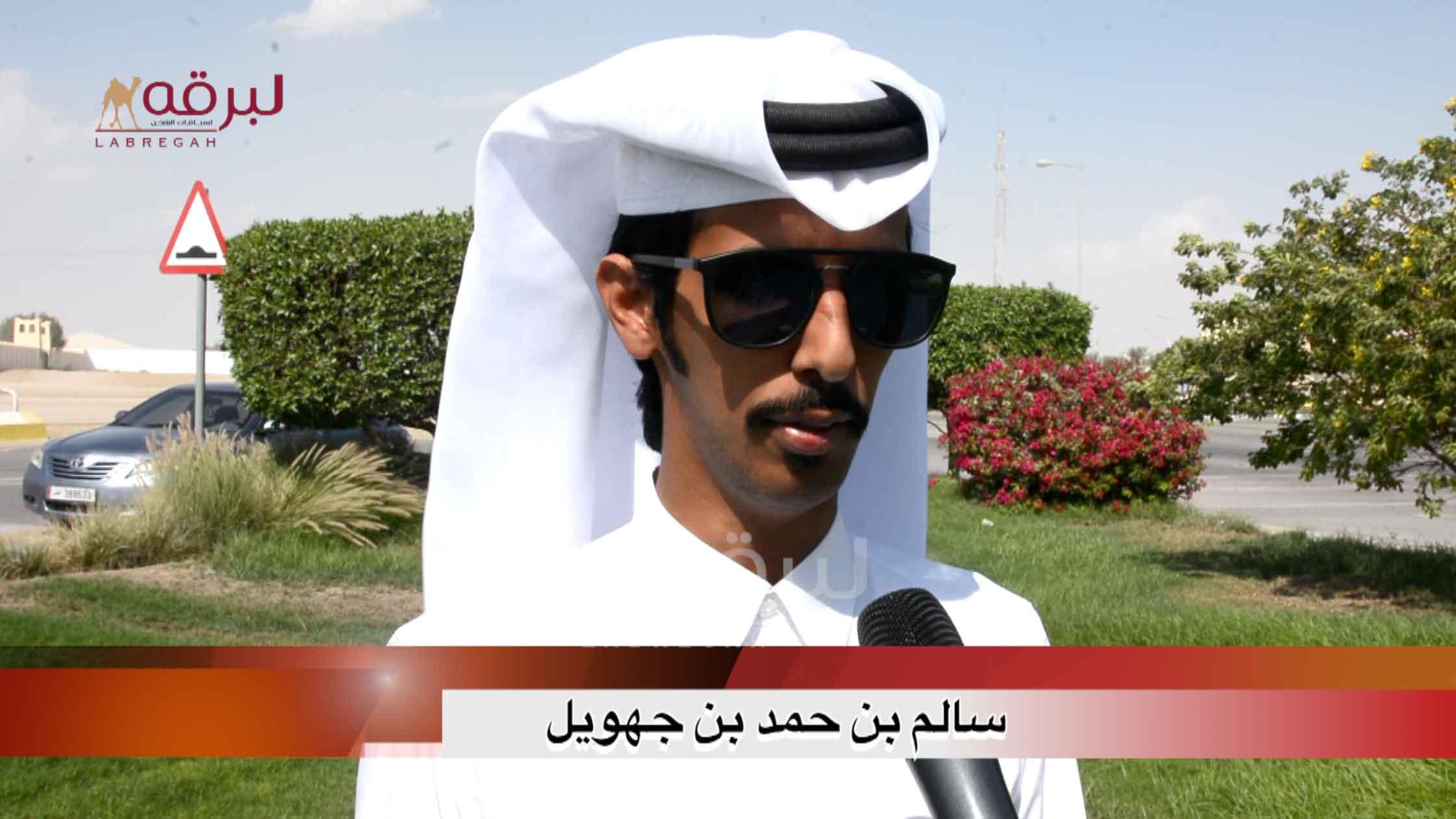 لقاء مع سالم بن حمد بن جهويل.. الشوط الرئيسي للجذاع قعدان إنتاج الأشواط العامة  ٧-١١-٢٠٢٠