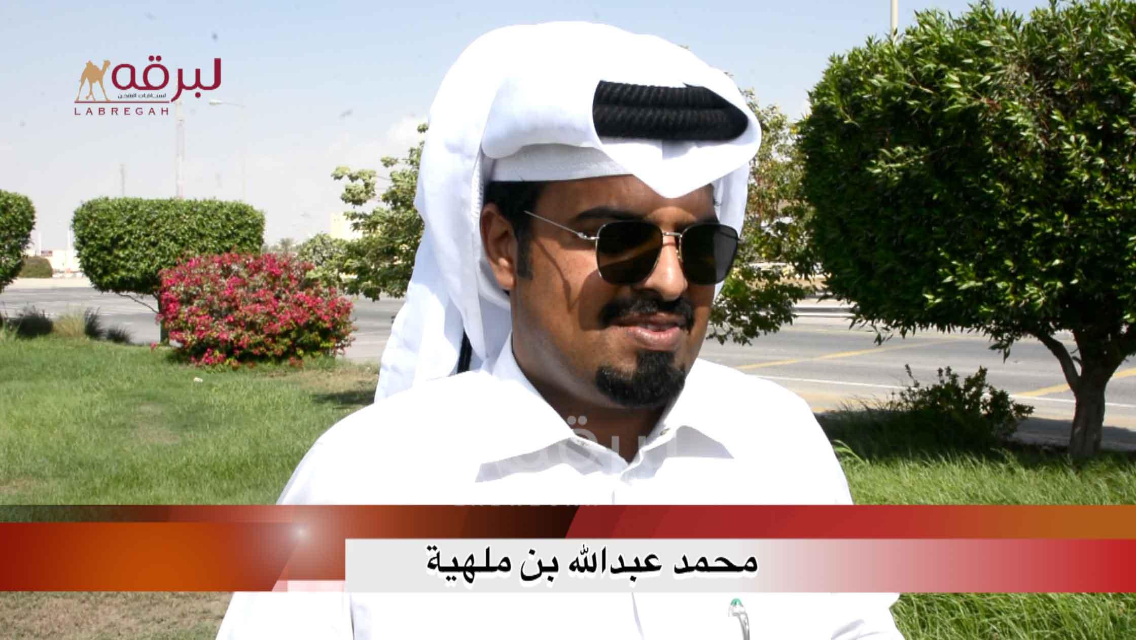 لقاء مع محمد عبدالله بن ملهية.. الشوط الرئيسي للجذاع بكار إنتاج الأشواط العامة  ٧-١١-٢٠٢٠