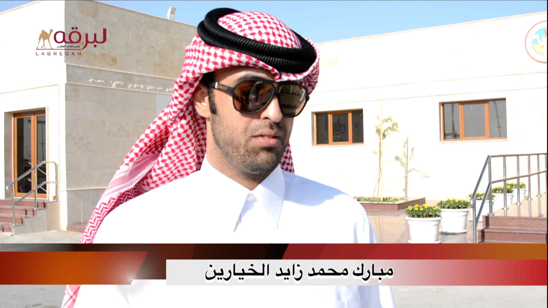 لقاء مع مبارك محمد زايد الخيارين.. الخنجر الفضي جذاع قعدان « عمانيات » الأشواط العامة  ٢٠-١-٢٠٢١