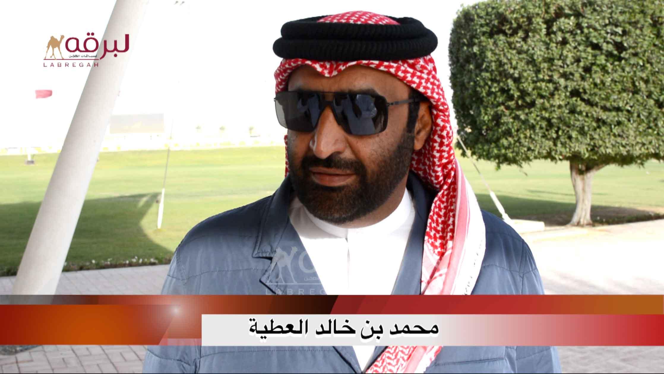 لقاء مع محمد بن خالد العطية.. الخنجر الذهبي جذاع قعدان « مفتوح » الأشواط المفتوحة  ٢١-١-٢٠٢١