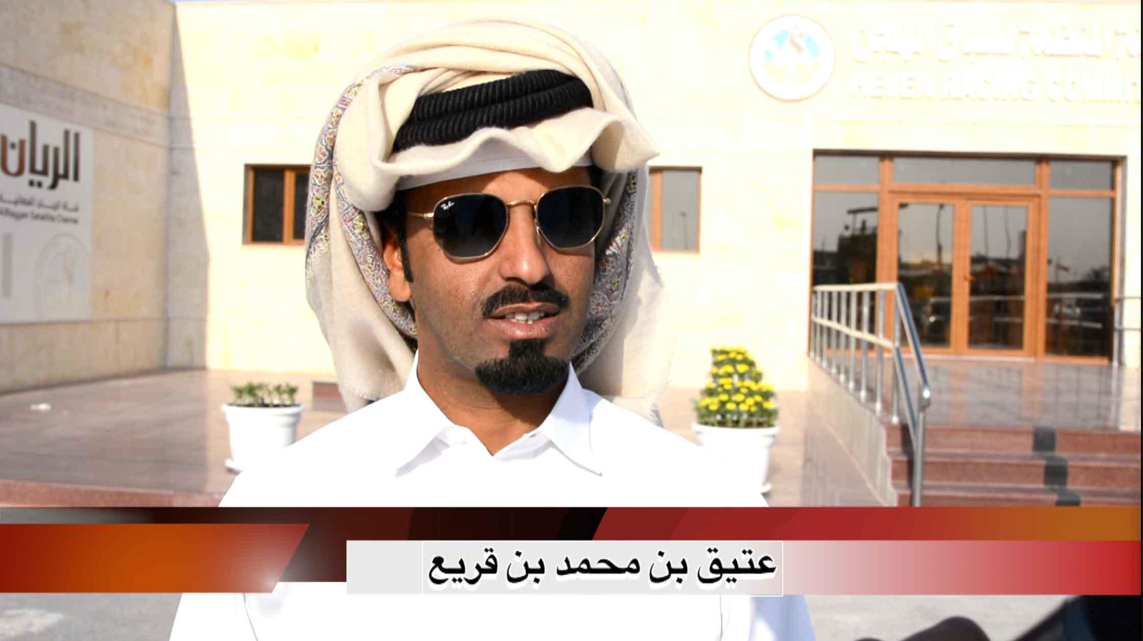 لقاء مع عتيق بن محمد بن قريع.. الخنجر الفضي ثنايا قعدان « مفتوح » الأشواط العامة  ٢٣-١-٢٠٢١