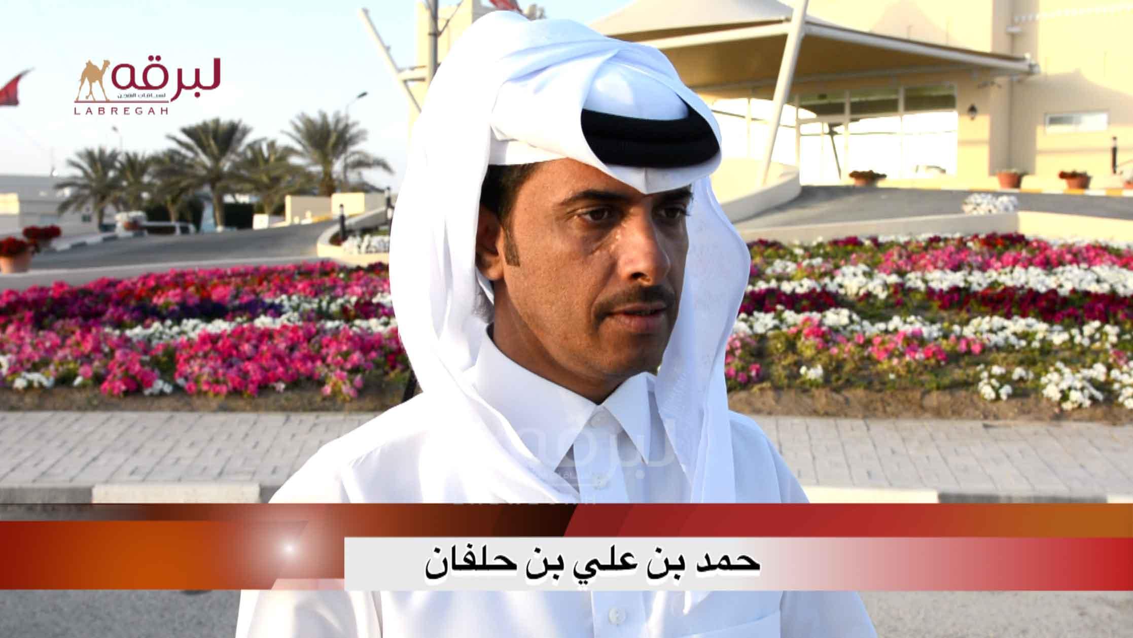 لقاء مع حمد بن علي بن حلفان.. الخنجر الذهبي زمول « مفتوح » الأشواط المفتوحة  ٢٧-١-٢٠٢١