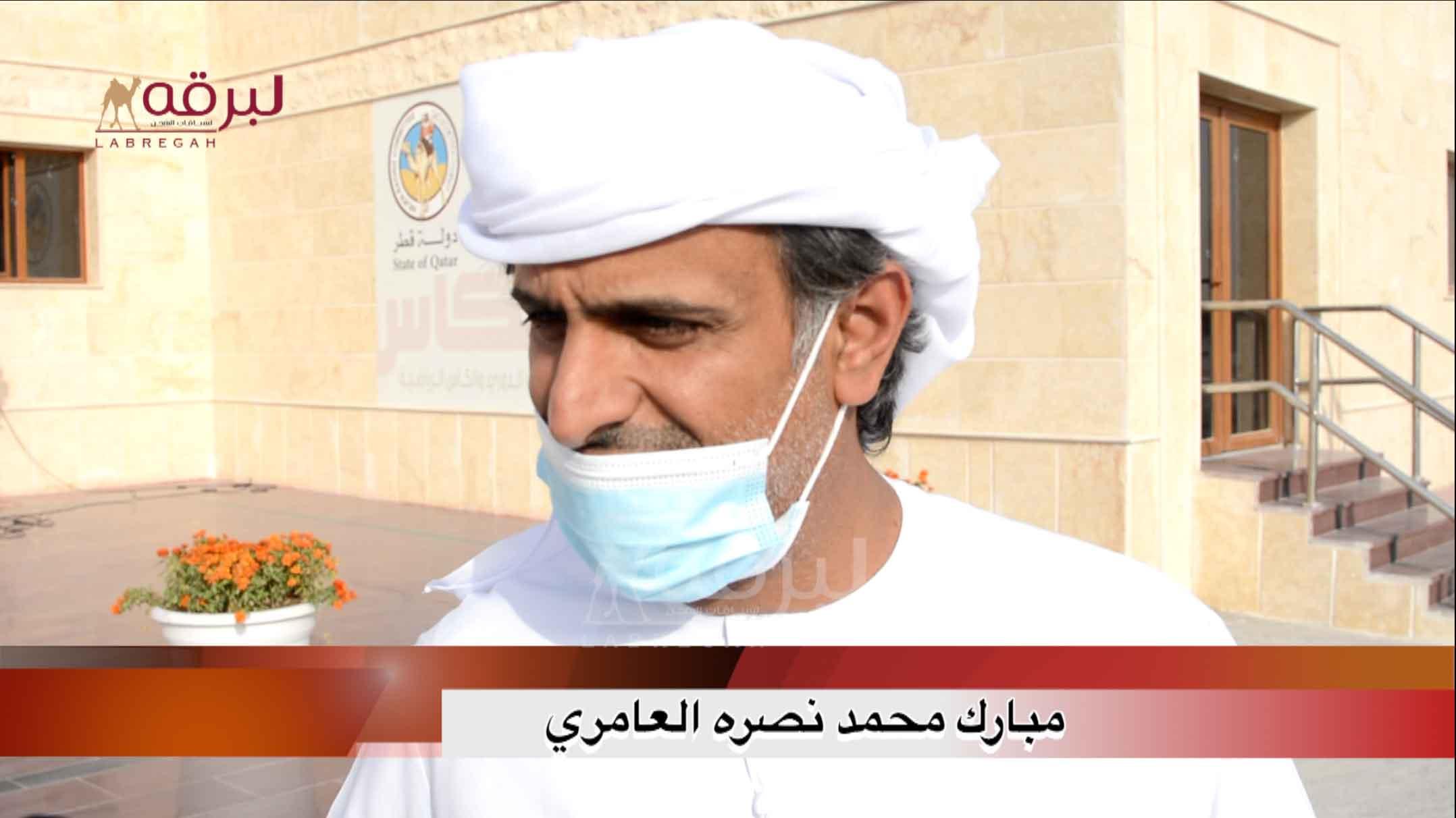 لقاء مع مبارك محمد نصره العامري.. الشلفة الفضية جذاع بكار «مفتوح» الأشواط العامة ٢٤-٣-٢٠٢١